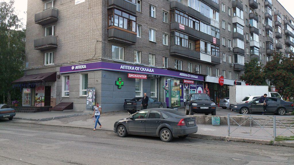 Красный пр., 87, Новосибирск