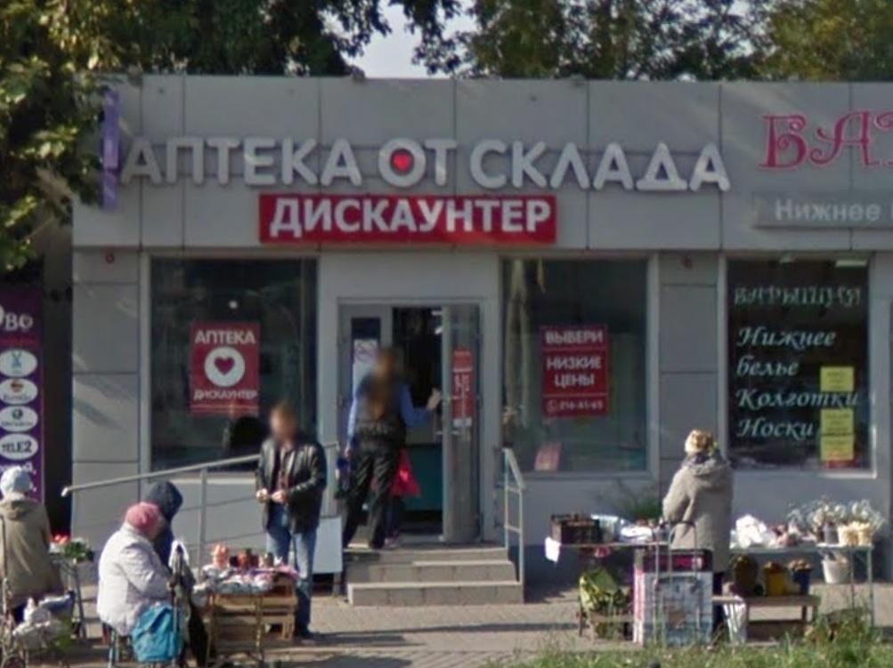 Ладо Кецховели, 65А, Красноярск
