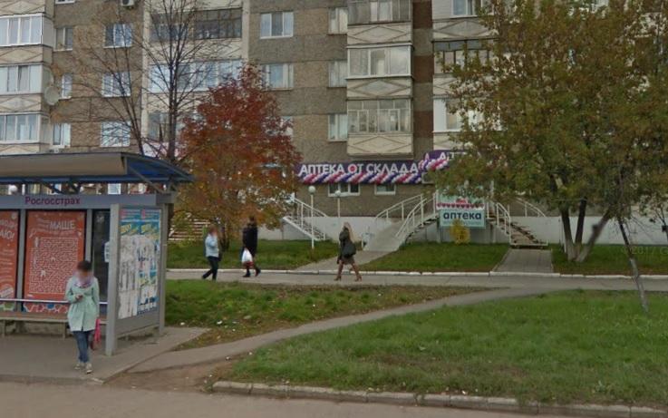 Аптека от склада Ижевск официальный сайт