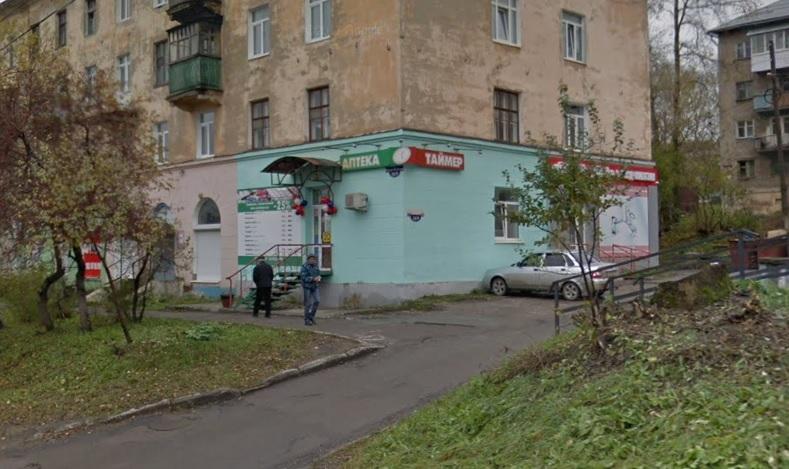 Соликамск, ул. 20-летия Победы, д. 169