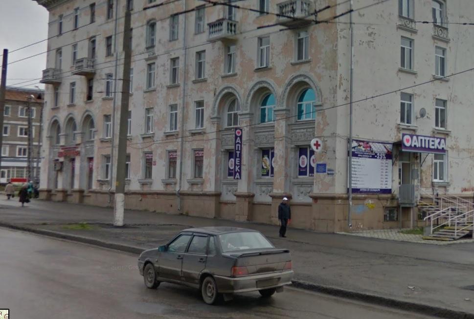 пр. Ленина, 41, Березники