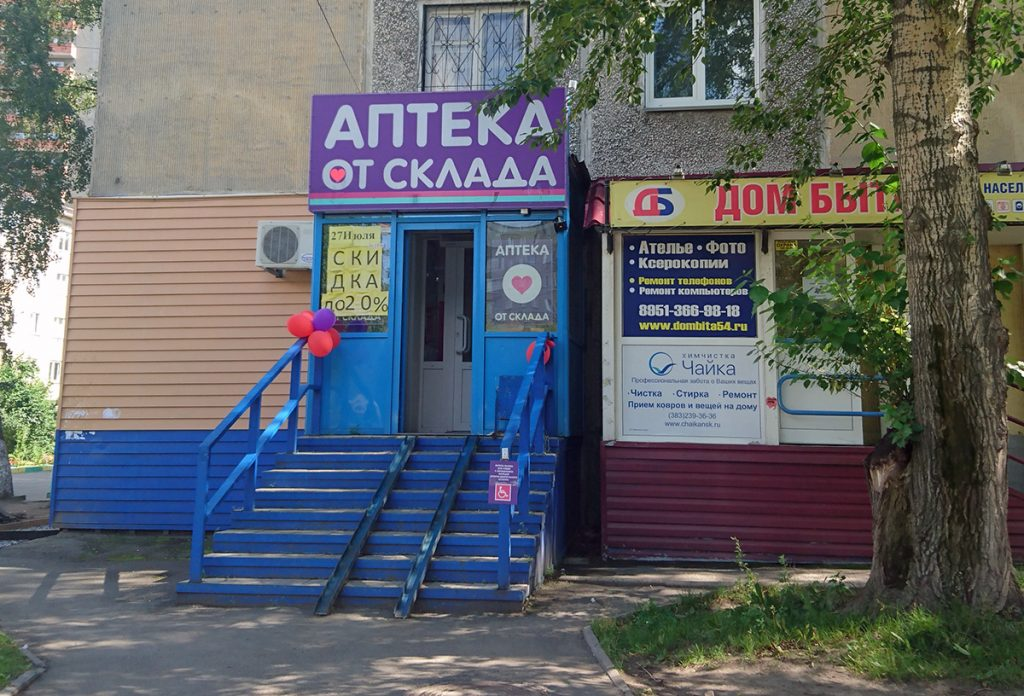 ул. Бориса Богаткова, д.258, Новосибирск