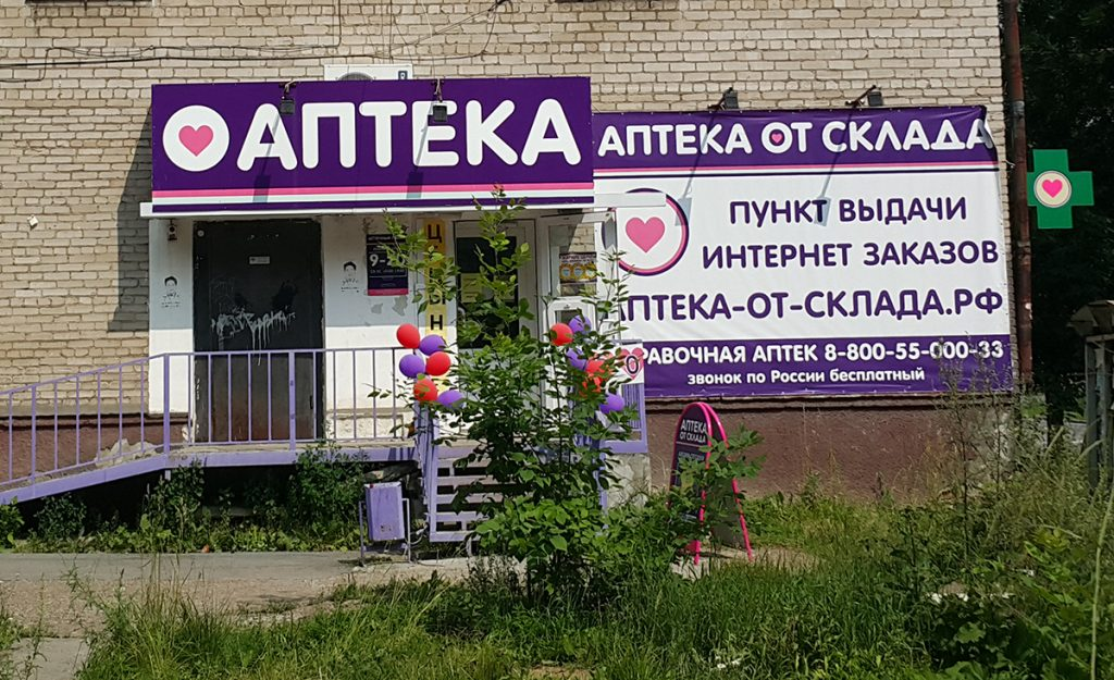 ул. Заречная, 140, Пермь