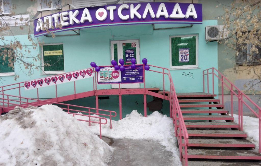 ул. Калинина, 36, Пермь
