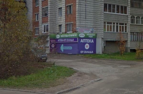 ул. Морозова, 143, Сыктывкар
