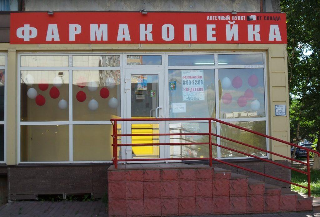 ул. Пермякова, 53-1А, Тюмень