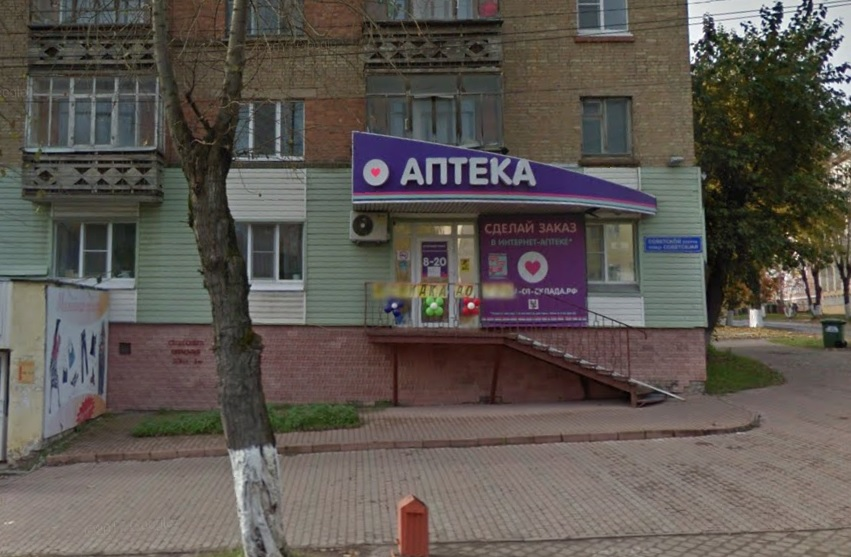 ул. Советская, 34, Сыктывкар