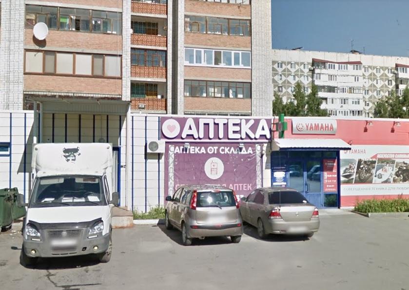ул. Широтная, 43к2, Тюмень