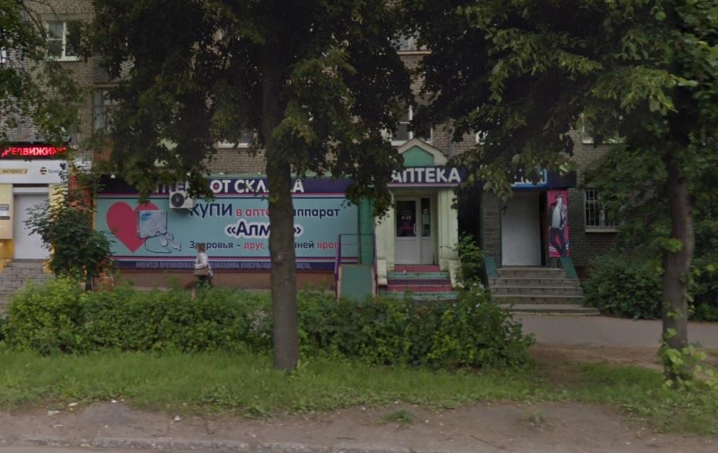 Аптека от склада официальный сайт Череповец
