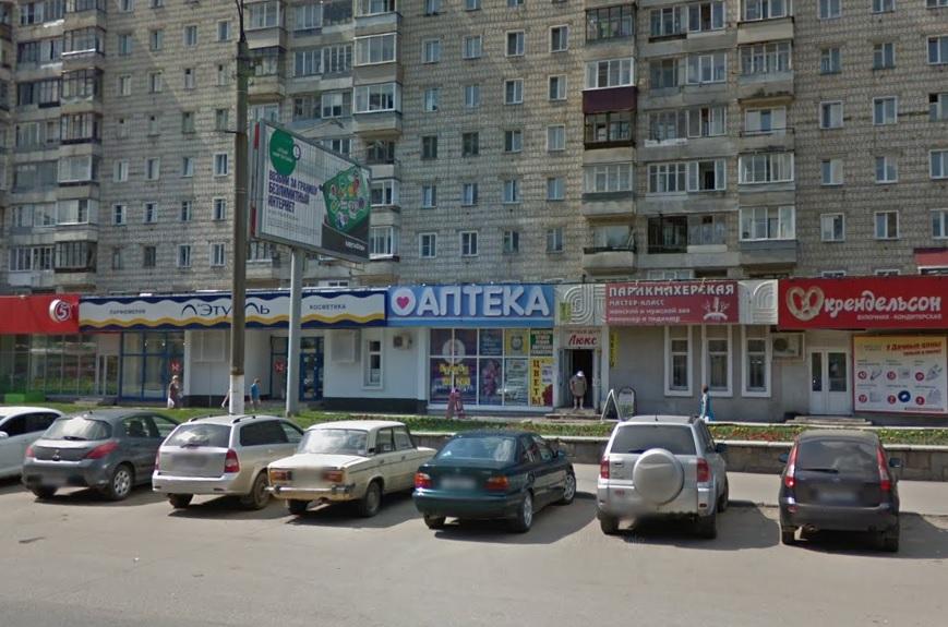 25 ул. Карла Маркса, Киров